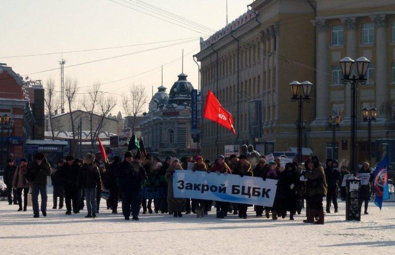 Митинг в защиту Байкала 13 января 2013, Иркутск.